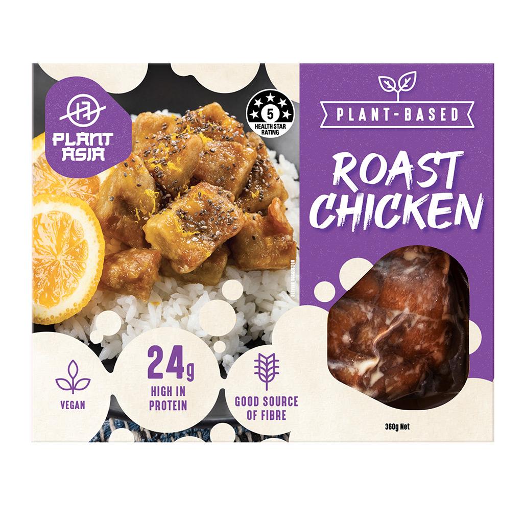 plant-based-roast-chicken
